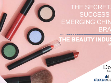 SECRETS TO SUCCESS FOR EMERGING CHINESE BRANDS EP 01