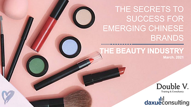 daxue consulting——double V-c-beauty market in China 1.PNG