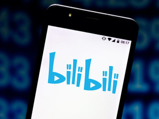 How Fashion and Beauty Brands Can Use Bilibili