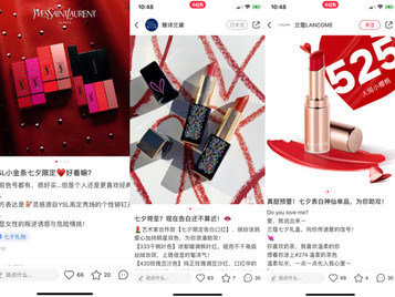 How did those beauty brands celebrate Chinese Valentine's Day?