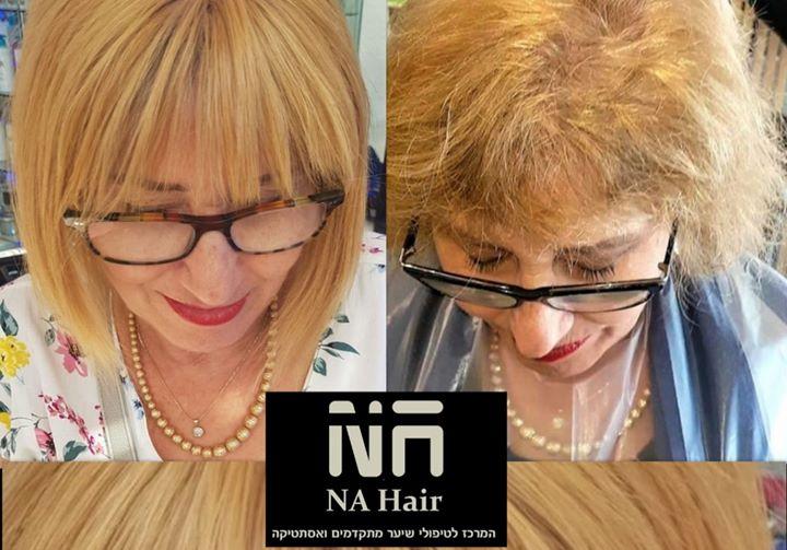 מילוי שיער בפוני בשיטה ייחודית!  נשים רב