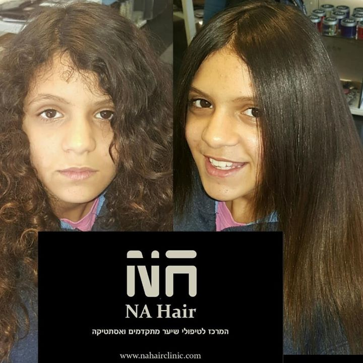 NA Hair 👌          שיער   _ חלק   _ מבר