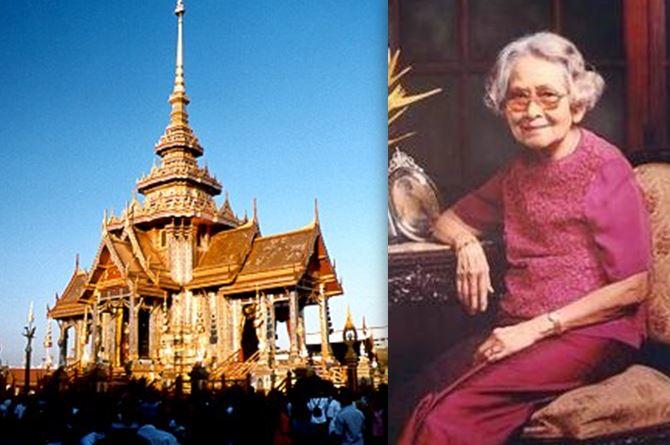 H.R.H Princess Srinagarindra