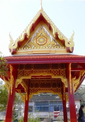 ศาลาไทยเกาะผู่โถวซาน ประเทศจีน