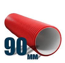труба гофрированная жесткая 90мм