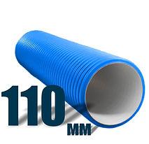 труба гофрированная плстиковая 110мм