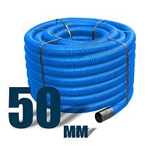 труба 50мм для кабеля