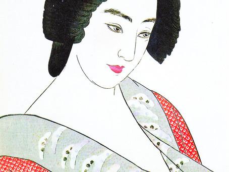 Geisha - A Poem by N. Daniel