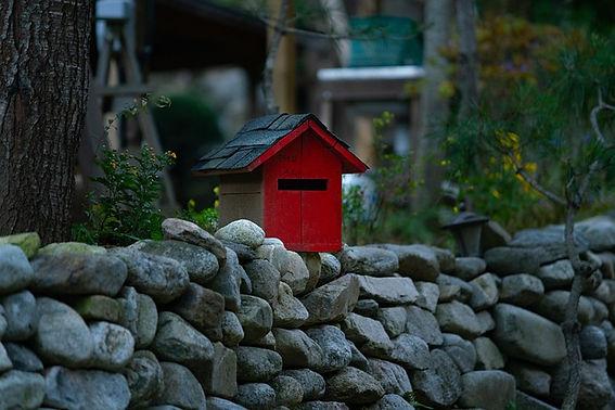 cottage-4936869_640.jpg
