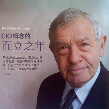Updating the CIO in China