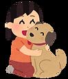 pet_dog_woman-1.png