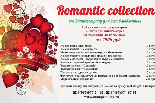Фуршетный Сет Романтик Коллекшн из 100 закусок и морсо на компанию до 15 человек