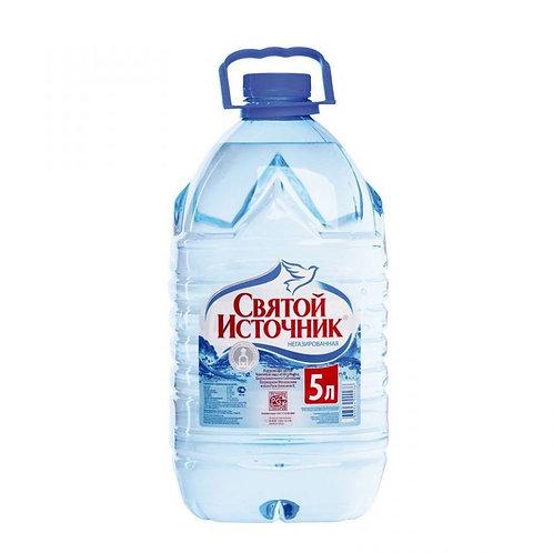 Питьевая вода СВЯТОЙ ИСТОЧНИК, негазированная, 5 л