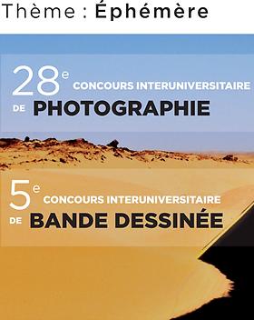 28e concours interuniversitaire.png