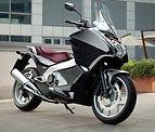Honda Integra.jpg