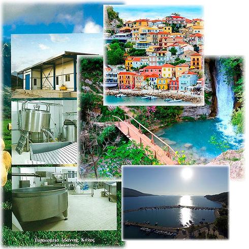 Bezauberndes Epirus.jpg