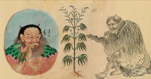 Chinese Emperor Shen Nung