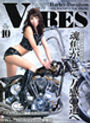 2011 VIBES 10月号