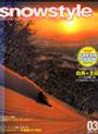 2003 snowstyle 3月号