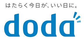 doda_スローガンセット.jpg