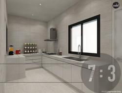 7.wet kitchen