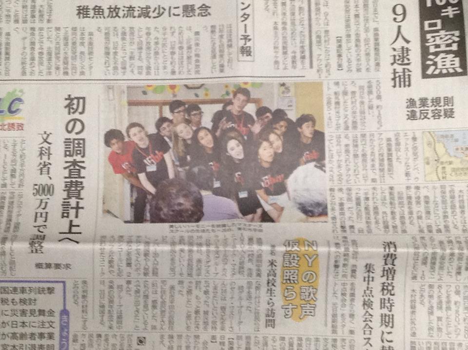 D16 Japan 2012