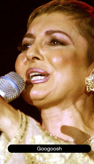 Celebs-All_0026_Googoosh