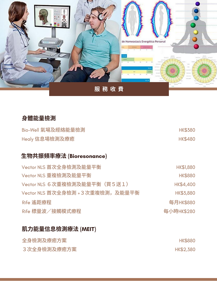 Oneness Naturopathy Services Price List.