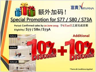 额外加码 Special Promotion 10%+10% discount