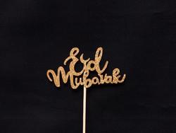 Eid Mubarak Gold glitter