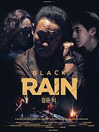 Black-Rain.jpg