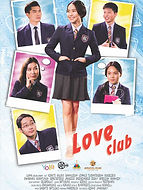 Love_Club_Poster_Small_01.jpg