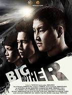 BigBrother_Poster_small.jpg