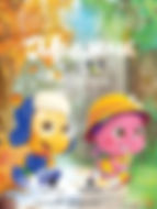 Maamuu poster small.jpg