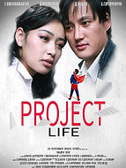 Project-Life.jpg