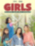 girls-poster-rain_small.jpg