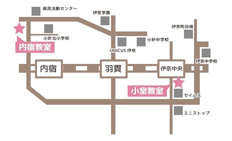 伊奈教室地図