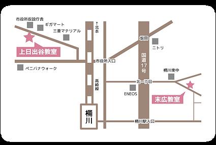 桶川教室地図