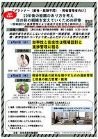 プランナー・班長案v 13.jpg