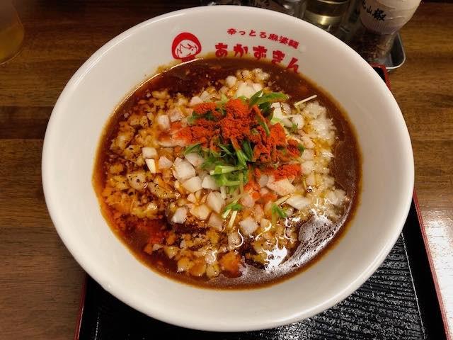 背脂咖哩麻婆麺