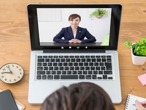 【2月限定】新規顧客開拓、集客改善に関するオンライン無料相談について