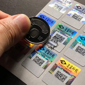 QR コード偽造防止ラベル | バーコードラベル | 鑑定ラベル