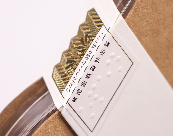 Gold foil embossed | anti-counterfeiting tamperproof sealing sticker