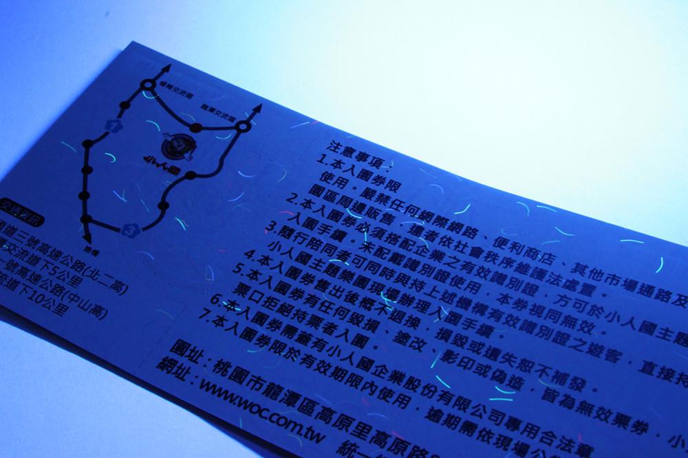 Anti-counterfeiting paper