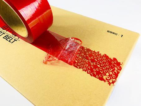 開封防止セキュリティテープ / 安全防止開いたテープ / 梱包用セキュリティテープ