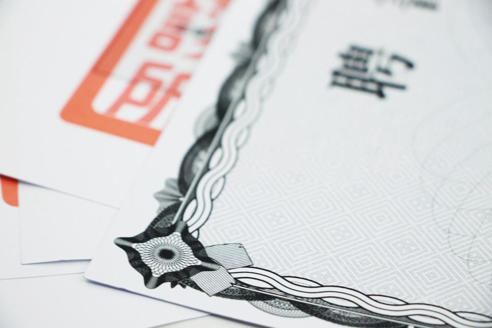 彩紋(Guilloche Pattern,ギロシェ=丸い刺繍の様な図案)