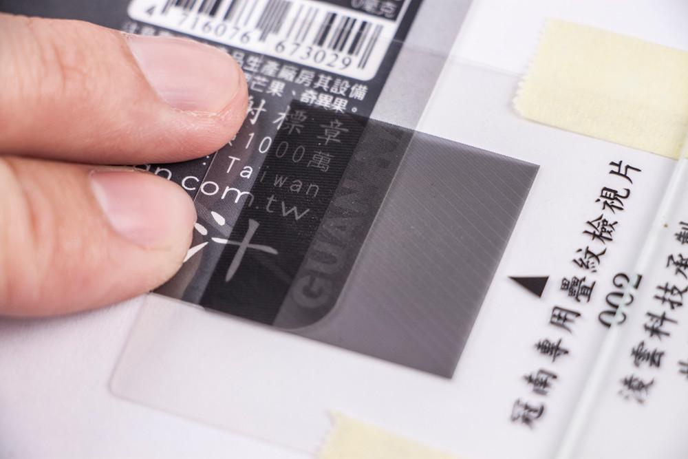 偽造防止印刷パターン