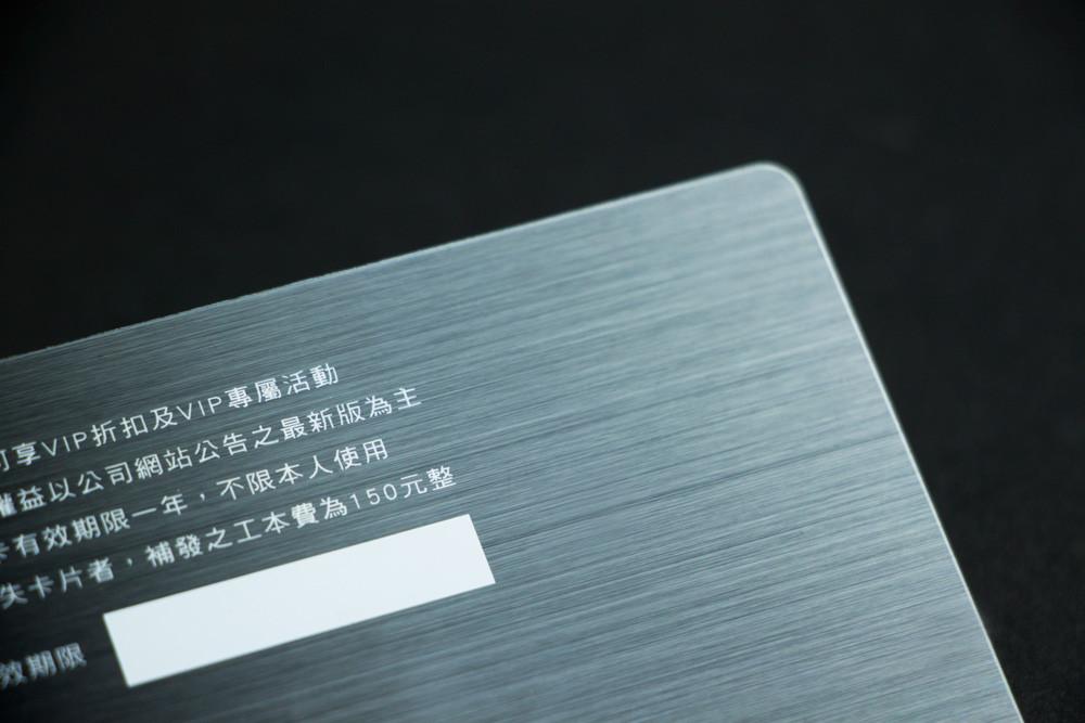 偽造防止PVCカード | メンバーズカード | 識別証