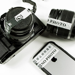 禁止攝影保安貼紙 | 拍照管制