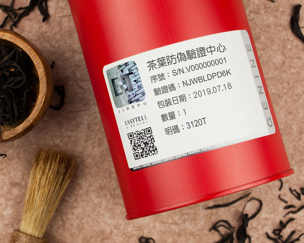 tea-coffee-label